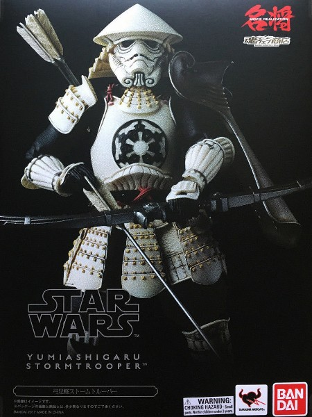Bandai Star Wars Movie Realization Yumi Ashigaru Stormtrooper